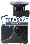 iBang Magic Vision VR-295 АККУМУЛЯТОР АКБ БАТАРЕЯ