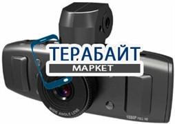 iBang Magic Vision VR-333 АККУМУЛЯТОР АКБ БАТАРЕЯ