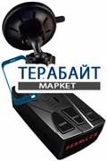iBang Skybox 250 АККУМУЛЯТОР АКБ БАТАРЕЯ