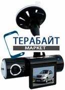 iBang Magic Vision VR-290 АККУМУЛЯТОР АКБ БАТАРЕЯ