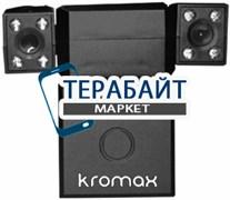 iBang Magic Vision VR-300 2 камеры АККУМУЛЯТОР АКБ БАТАРЕЯ