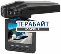 iBang Magic Vision VR-256 АККУМУЛЯТОР АКБ БАТАРЕЯ