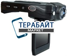 iBang Magic Vision VR-255 АККУМУЛЯТОР АКБ БАТАРЕЯ