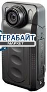 iBang Magic Vision VR-257 АККУМУЛЯТОР АКБ БАТАРЕЯ