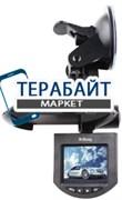 iBang Magic Vision VR-140 АККУМУЛЯТОР АКБ БАТАРЕЯ