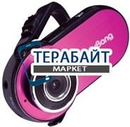 iBang Magic Vision VR-500 АККУМУЛЯТОР АКБ БАТАРЕЯ