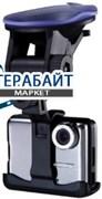 iLINK PTCRD503CH АККУМУЛЯТОР АКБ БАТАРЕЯ