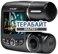 INCAR VR-770 2 камеры АККУМУЛЯТОР АКБ БАТАРЕЯ