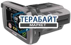 INCAR SDR-10 GPS АККУМУЛЯТОР АКБ БАТАРЕЯ