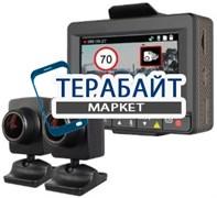 Inspector Scirocco 2 камеры GPS АККУМУЛЯТОР АКБ БАТАРЕЯ