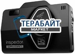 Inspector Cayman GPS АККУМУЛЯТОР АКБ БАТАРЕЯ
