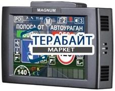 Intego Magnum GPS АККУМУЛЯТОР АКБ БАТАРЕЯ