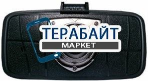 Intego VX-720HD АККУМУЛЯТОР АКБ БАТАРЕЯ