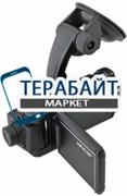 Intro VR-830 АККУМУЛЯТОР АКБ БАТАРЕЯ