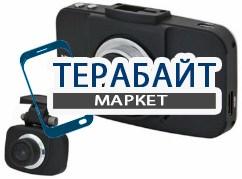 Intro VR-970 2 камеры АККУМУЛЯТОР АКБ БАТАРЕЯ