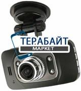 Izooma HD8000 АККУМУЛЯТОР АКБ БАТАРЕЯ