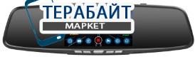 Mancom 1010 2 камеры GPS АККУМУЛЯТОР АКБ БАТАРЕЯ