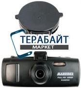 Marubox M300FHD АККУМУЛЯТОР АКБ БАТАРЕЯ