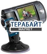 Media-Tech MT4042 АККУМУЛЯТОР АКБ БАТАРЕЯ