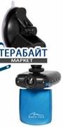 Media-Tech MT4037 АККУМУЛЯТОР АКБ БАТАРЕЯ