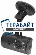 Media-Tech MT4041 АККУМУЛЯТОР АКБ БАТАРЕЯ