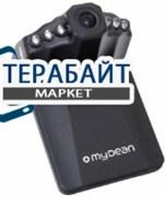 MyDean VDR-260 АККУМУЛЯТОР АКБ БАТАРЕЯ