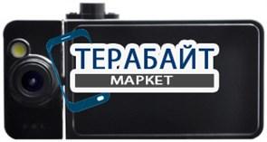 MyDean VDR-261 АККУМУЛЯТОР АКБ БАТАРЕЯ