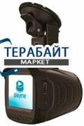 Playme P350 TETRA GPS АККУМУЛЯТОР АКБ БАТАРЕЯ