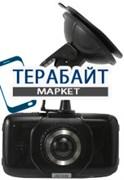 Palmann DVR-20M АККУМУЛЯТОР АКБ БАТАРЕЯ