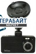 Palmann DVR-25S АККУМУЛЯТОР АКБ БАТАРЕЯ