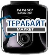 PAPAGO! Gosafe 350 АККУМУЛЯТОР АКБ БАТАРЕЯ