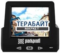 Parkprofi EVO 9000 GPS АККУМУЛЯТОР АКБ БАТАРЕЯ