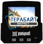 Parkprofi EVO 9000c GPS АККУМУЛЯТОР АКБ БАТАРЕЯ