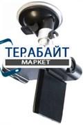 PHANTOM VR105 АККУМУЛЯТОР АКБ БАТАРЕЯ
