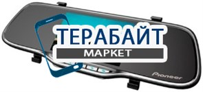 Pioneer VREC-200CH 2 камеры АККУМУЛЯТОР АКБ БАТАРЕЯ