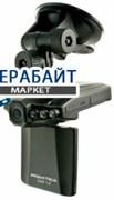 PRAKTIKA CDV 1.0 car camera АККУМУЛЯТОР АКБ БАТАРЕЯ