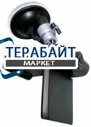 Present DVR-HD185 АККУМУЛЯТОР АКБ БАТАРЕЯ