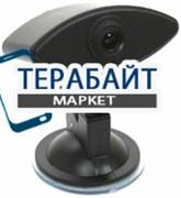 Present DVR-H605 АККУМУЛЯТОР АКБ БАТАРЕЯ