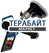 Present DVR-017 АККУМУЛЯТОР АКБ БАТАРЕЯ
