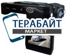 Present DVR-D5000 АККУМУЛЯТОР АКБ БАТАРЕЯ