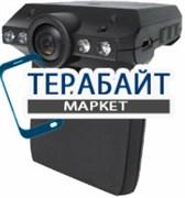 Present DVR-037 АККУМУЛЯТОР АКБ БАТАРЕЯ