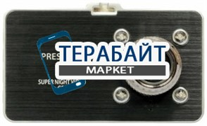 Prestige DVR-478 GPS АККУМУЛЯТОР АКБ БАТАРЕЯ