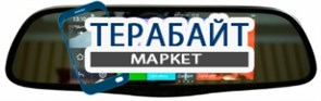 PRIME-X 107 Android 2 камеры GPS АККУМУЛЯТОР АКБ БАТАРЕЯ
