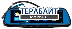 PRIME-X 108 Android 2 камеры GPS АККУМУЛЯТОР АКБ БАТАРЕЯ