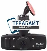 ProCam ZX9 NEW revision 3 GPS АККУМУЛЯТОР АКБ БАТАРЕЯ