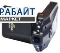 ProfiLine DVR-515 АККУМУЛЯТОР АКБ БАТАРЕЯ
