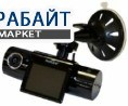 ProfiLine DVR-650 АККУМУЛЯТОР АКБ БАТАРЕЯ