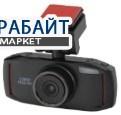 Proline PR-EHD90 GPS АККУМУЛЯТОР АКБ БАТАРЕЯ