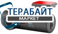 Proline PR-E790 WiFi АККУМУЛЯТОР АКБ БАТАРЕЯ
