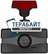 QStar ST7 Exist АККУМУЛЯТОР АКБ БАТАРЕЯ